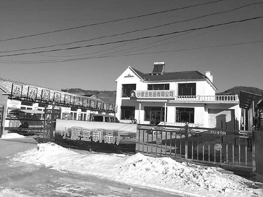 1月8日,马侍郎桥村一户人家的院门和楼房上,还挂着拍摄《乡村爱情故事8》所用的道具牌子,但这部电视剧虽已杀青,播出却成了未知数。本报记者陈玮摄