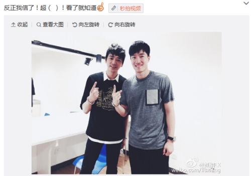 截图来自于刘翔微博