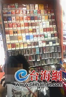 琳琅满目的香烟