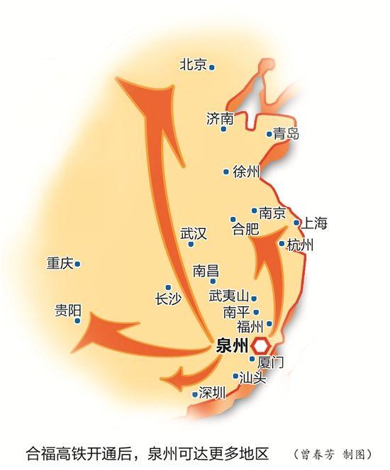 合福铁路开通在即 7月泉州可抵武夷山贵阳青岛