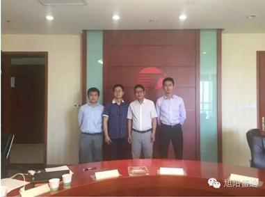 旭阳雷迪与天威新能源签署代工协议(组图)图片