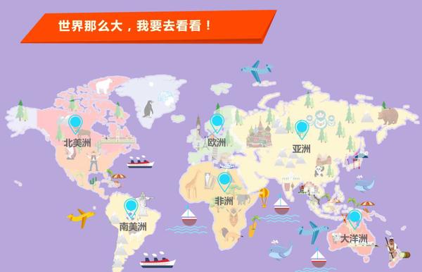 地球七大洲_七大洲四大洋分布图图片