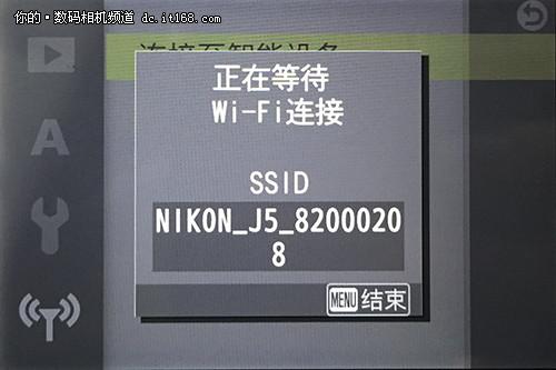 点击WIFI开启键后的相机界面