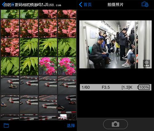 这个APP主要就是提供了两个功能,一个是传输图片,一个就是遥控相机拍摄照片。