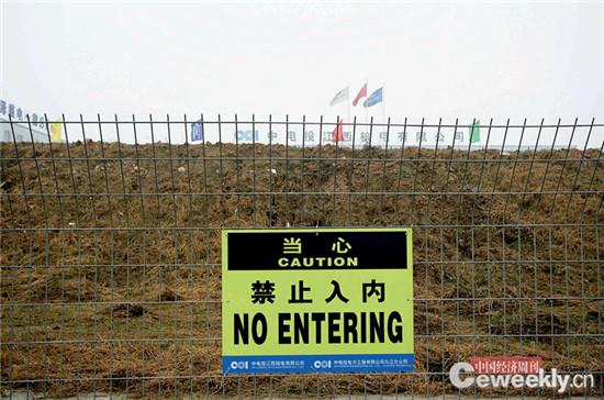 2012 年2 月22 日,停止建设的江西彭泽核电厂的四周用铁丝网围着,上面挂着警示牌。《中国经济周刊》资料库
