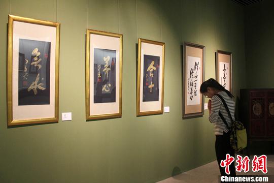 """5月12日,台湾星云巨匠126幅""""一笔字""""书法著作在河南省博物院展出,引得大众纷繁返回品笔墨续佛缘。马义恒 摄"""