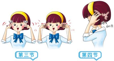 极品操五月_上虞助听器提醒您保护听力,一起来做\