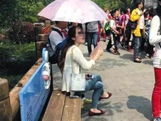 给我撑伞——   我曾经让学生帮我搬家