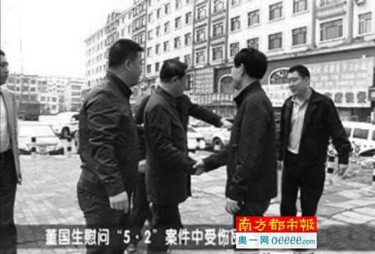 庆安副县长董国生慰劳开枪民警的新闻画面。(视频截图)