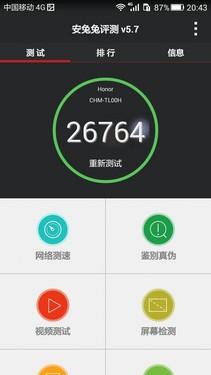 64位8核2GB运存799元 荣耀畅玩4C评测