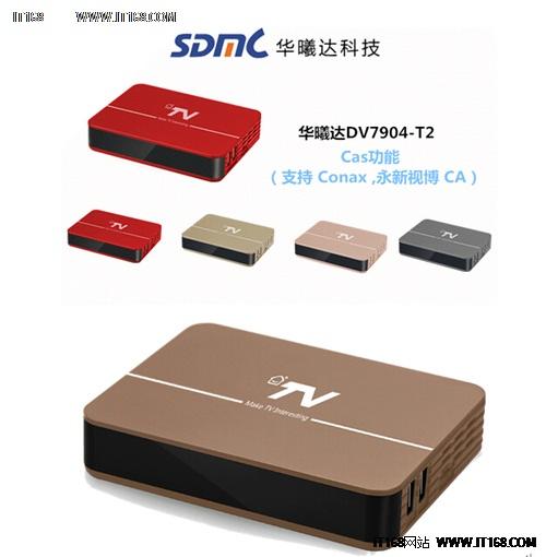 举个例子:华曦达科技一款型号为DV7904-T2的DVB+OTT机顶盒,就是具有CAS功能的机顶盒,其采用的是支持
