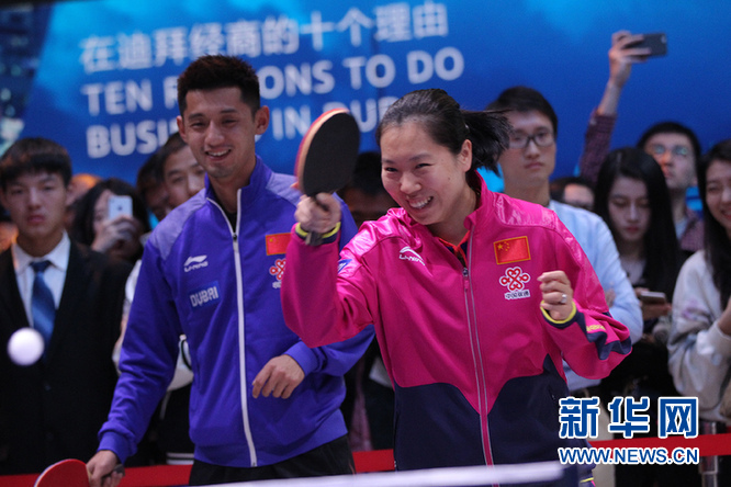 中国受伤迪拜国乒军团成为里约奥运的最后一斗牛时睾丸挺进图片