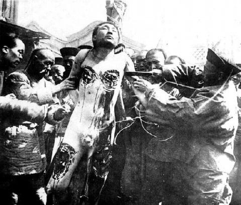中国古代酷刑 凌迟
