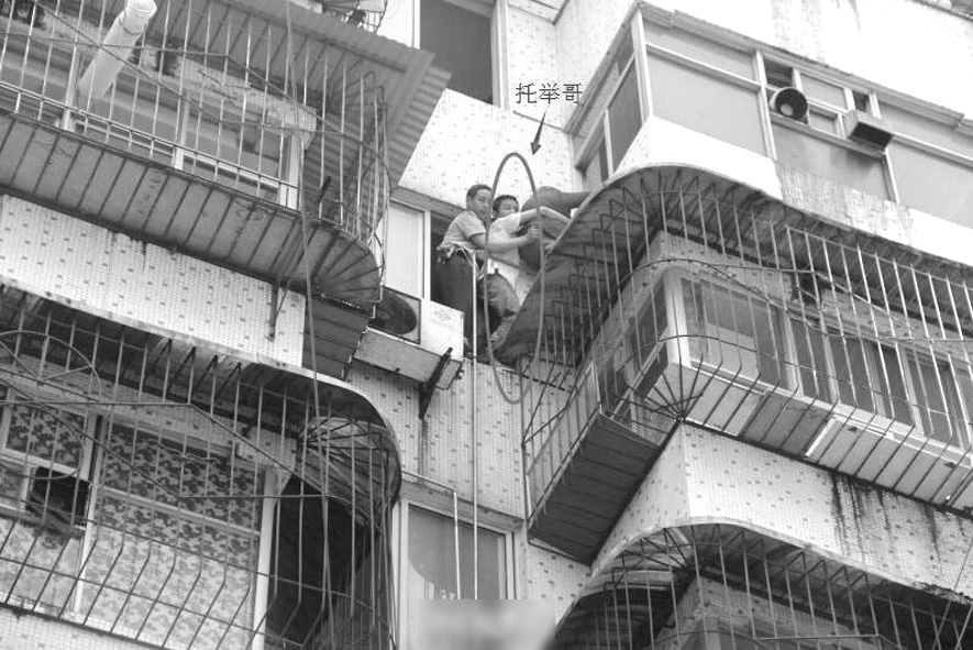 托举哥周冲颁奖词_老人被困6层窗台外小伙勇当托举哥(图)-搜狐滚动