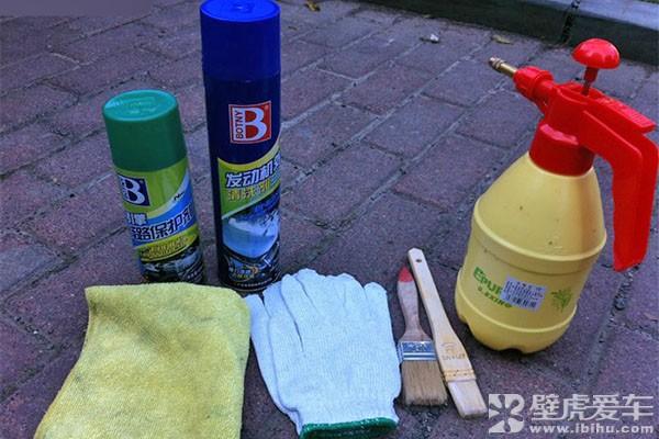 别只管洗车!爱车发起机舱也需定时清洗!