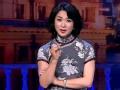 《金星脱口秀片花》20150514 预告 中国开车思维弄晕汉斯 金星调侃助动车
