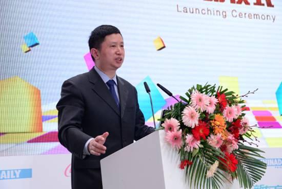国务院新闻办国际联络局副局长张洪斌致辞