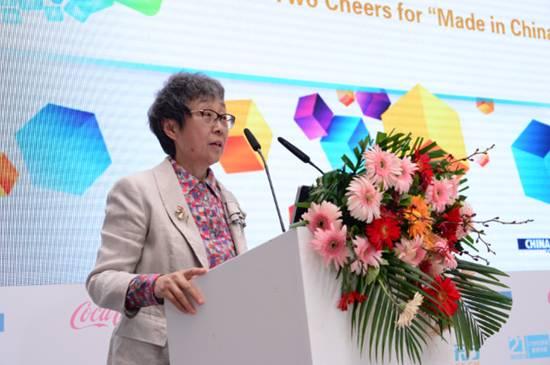 中国日报社高级顾问黄庆发布新一届赛事题目