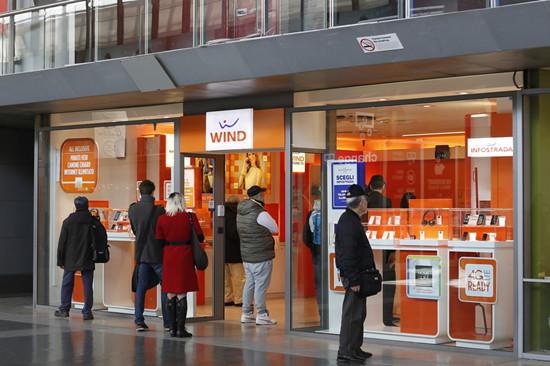 传和黄正与Wind控股公司俄罗斯电讯商VimpelCom洽谈,拟安排3意大利和Wind合并。香港《大公报》资料图片