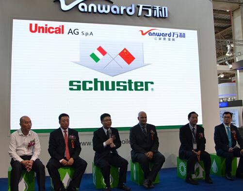 Unical向万和电气授权Schuster品牌使用权