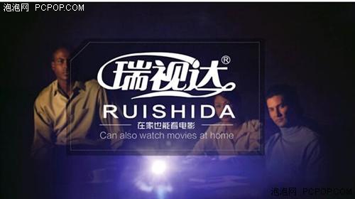 瑞视达官方网站:www.ruishida.cn