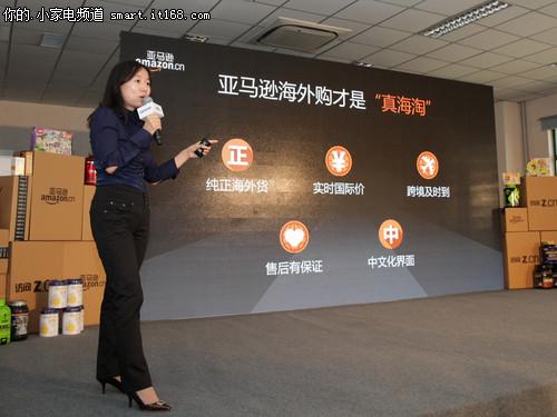 亚马逊中国副总、国际品牌负责人牛英华