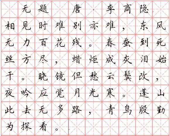 望京少儿硬笔书法 小学生怎样写钢笔字图片