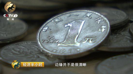 """假币上""""中国人民银行""""字体边缘十分模糊"""