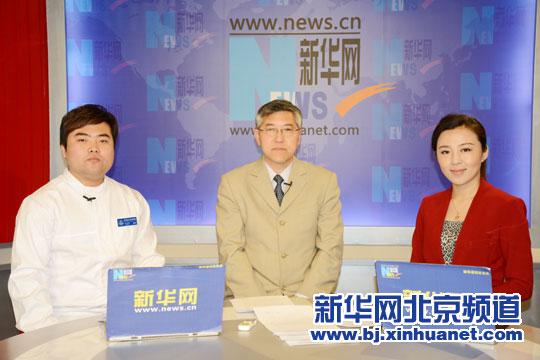 都城医科大学从属北京天坛病院院长王晨(中)、急诊科护士王博(左)做客新华访谈。新华社北京频道发 洪轩