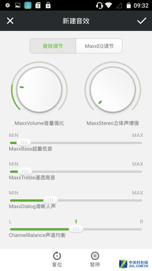 599元享2GB运存+13MP拍照? ono手机评测