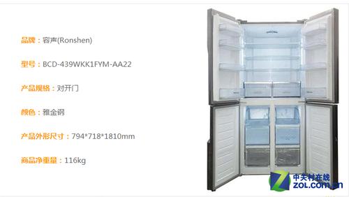 夏季保鲜新选择 8款多开门冰箱大推荐