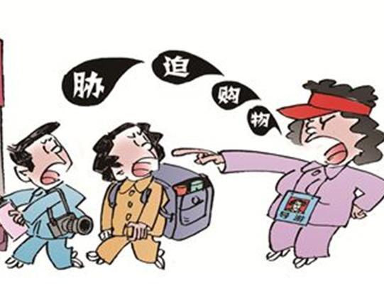 国家旅游局立案调查导游持刀威胁游客消费
