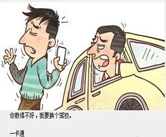 南京一卡通学车,中途转学不再愁!