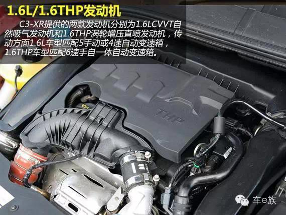 小编观点:虽然是SUV市场的后来者,C3-XR以时尚、大气的运动外形设计,让其不但可以满足女性消费者对于时尚的追求,也可以满足男性消费者对阳刚、力量的向往,特别是强劲的动力,2655mm的轴距,让它在同级车中更具优势,虽然在配置上还欠缺诸如座椅电动调节等人性化的装备,不过C3-XR可以说是已经 很好的将SUV的时尚、动力、操控、与实用性结合到了一起,只要内心自由,C3-XR随时都可以带你出发。 小编总结:虽然品牌不同,价格也有所落差,但这三款城市小型SUV无一例外的具有时尚的外形和不错的空间表现,再加上