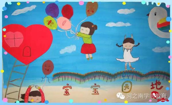 【六一专题】庆六一,幼儿园主题墙布置