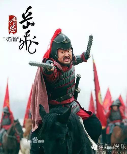 八贤王赵德芳传_