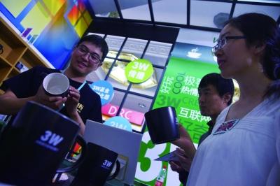 在科技周上,总理用过的同款3W咖啡杯大卖 摄/记者 林晖