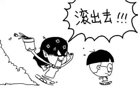 小明别走,让老师来好好疼爱你