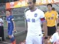 集锦-巴尔克斯点射李昂赛后染红 泰达1-0舜天