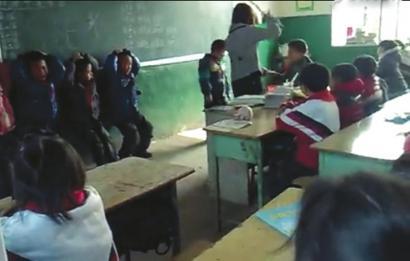 老师打学生手掌心