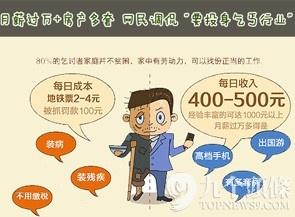 http://photocdn.sohu.com/20150518/Img413256670.jpg