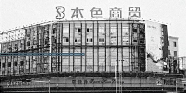 【特别报道】谁来负责吴英案资产处置?