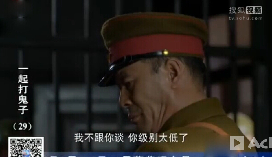 继续羞辱皇军(诶?这不是《亮剑》里的楚云飞兄吗?怎么沦落到