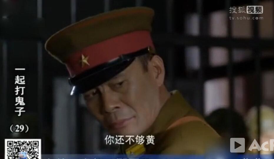 英雄嘈皇军:你还不够黄(然后就一直围绕黄不黄的问题进行讨论)