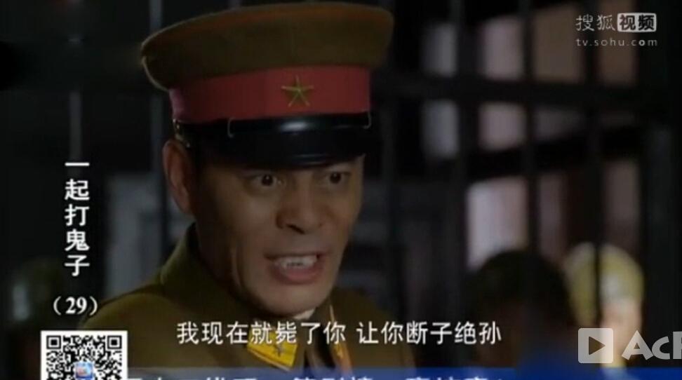 """皇军终于怒了,漏出狰狞的虎牙!""""现在就毙了你让你断子绝孙!"""""""
