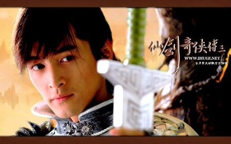 《仙剑奇侠传三》中扮演景天一角,2010年,该戏作为江苏卫视春节黄金档