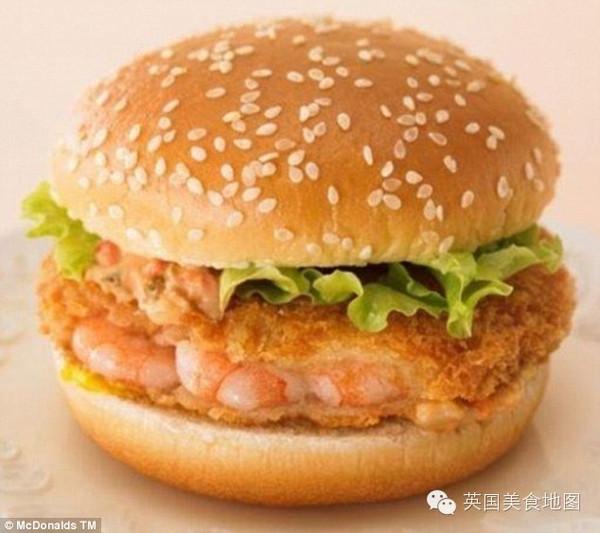 日本的鲜虾千岛酱汉堡