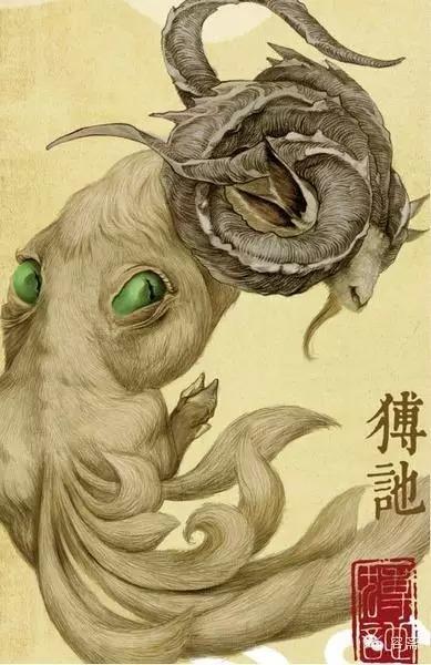 中国风 | 传说中的《山海经》异兽