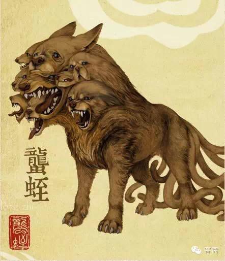 传说中的《山海经》异兽