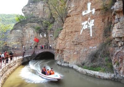 热烈祝贺第七届安阳航空运动文化旅游节隆重开幕